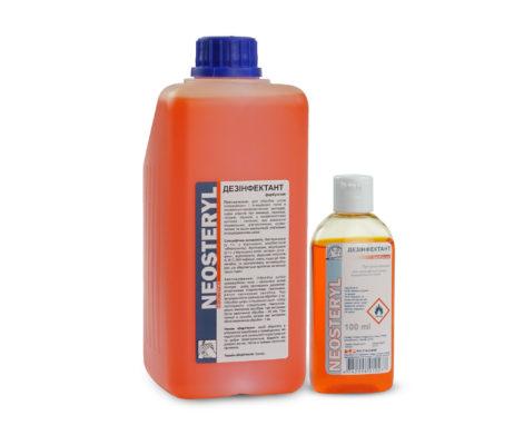 Антисептическое средство Неостерил (оранжевый) 1 л, 100 мл