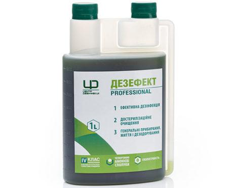 Дезефект средство для дезинфекции, ПСО, санитарной обработки
