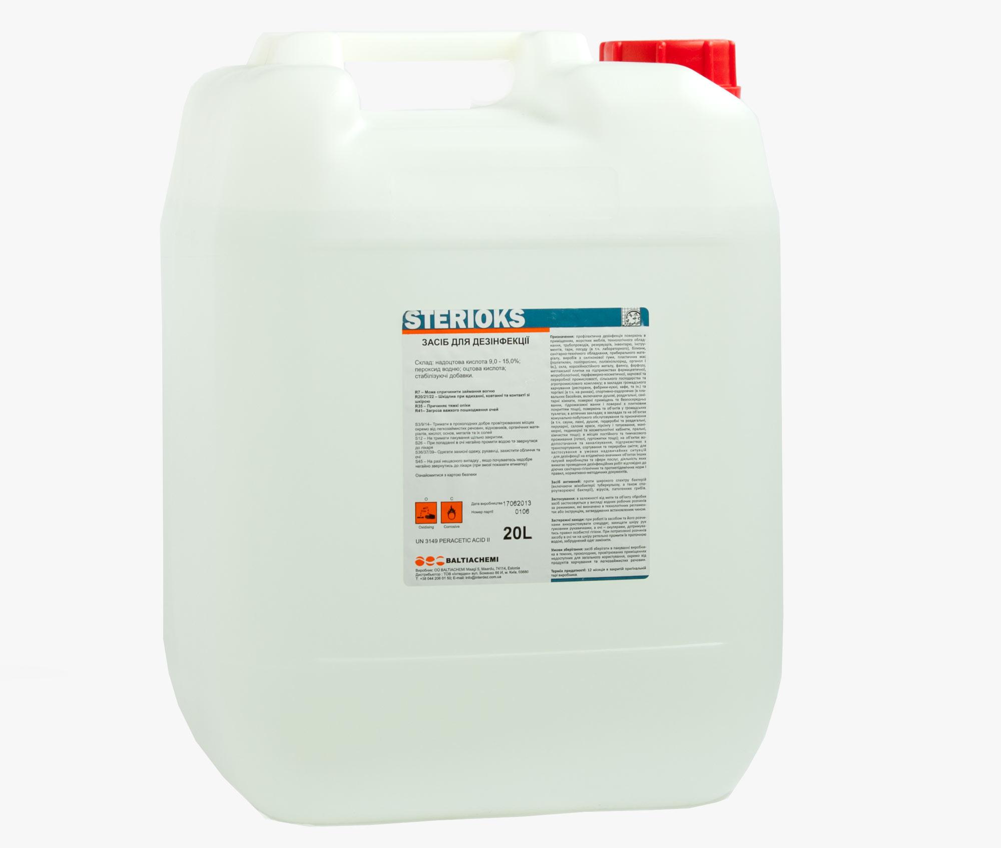инструкция по санитарной обработке оборудования инвентаря и тары на предприятиях молочн