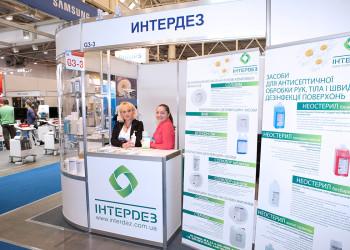 25-я Международная медицинская выставка «Здравоохранение 2016»
