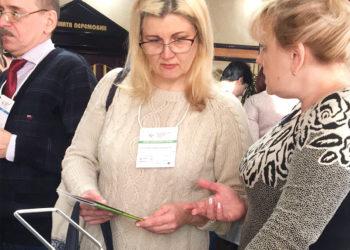 Всеукраинский Медицинский Форум 2019